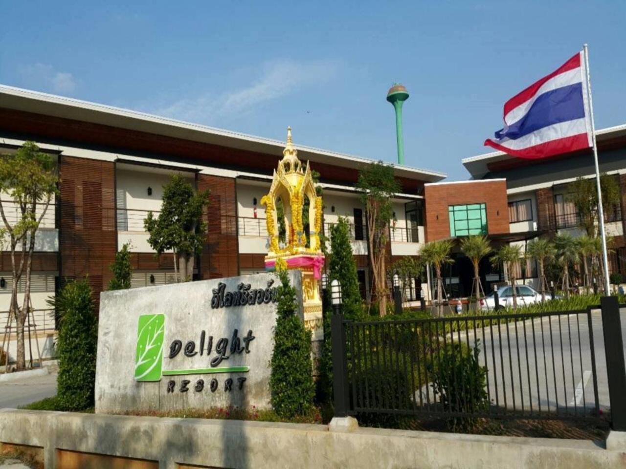 ดีไลท์ รีสอร์ท (Delight Resort)