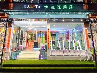 ラリタ ブティック ホテル Lalita Boutique Hotel