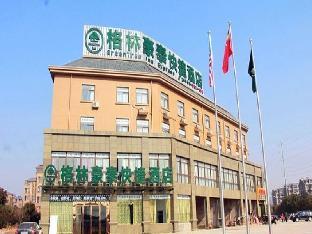 GreenTree AnHui HeFei LuJiang Bus Terminal Station QianChuan Road Express Hotel