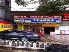 7 Days Premium Nanchang Train Station, Nanchang