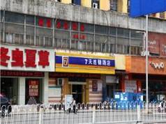 7 Days Premium Nanchang Ba Yi Square, Nanchang