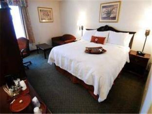 Best PayPal Hotel in ➦ Cambridge (MA): Sheraton Commander Hotel