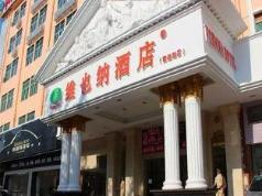 Vienna Hotel Qianjin Road Branch, Shenzhen