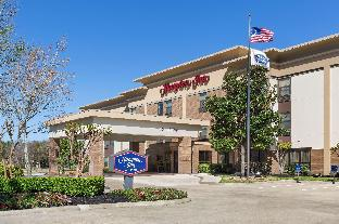 Booking Now ! Hampton Inn Houston-Willowbrook Mall