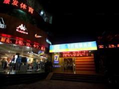 7 Days Premium Nanchang Fuzhou Road, Nanchang