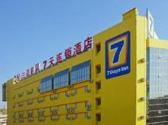 7 Days Inn Jinan Bei Yuan Street Macalline Branch, Jinan