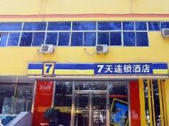 7 Days Inn Jinan Jiangjun Road Branch, Jinan