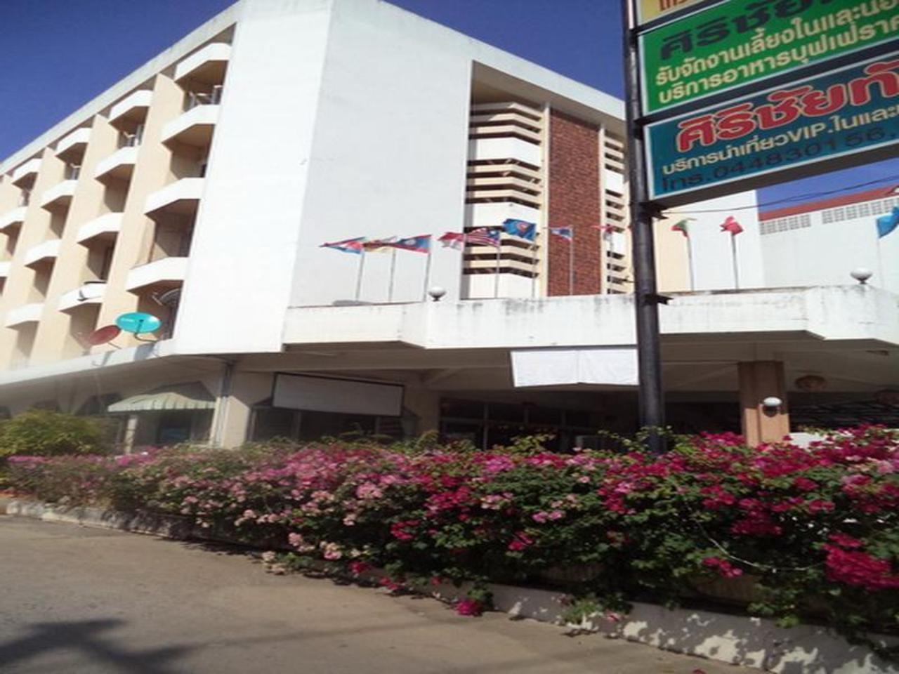 โรงแรมศิริชัย (Sirichai Hotel)