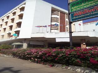 Sirichai Hotel PayPal Hotel Chaiyaphum