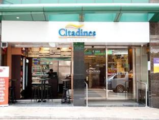Citadines Ashley Hongkong Hong Kong - Hotel exterieur