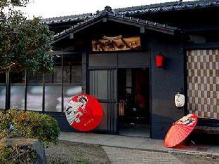 Guest House Asobigokoro Aso