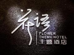 Lijiang Flower Theme Hotel, Lijiang