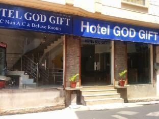 Hotel God Gift Амритсар
