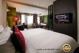 Get Coupons Hanoi Anise Hotel & Spa