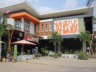 The Palm Village PayPal Hotel Chaiyaphum