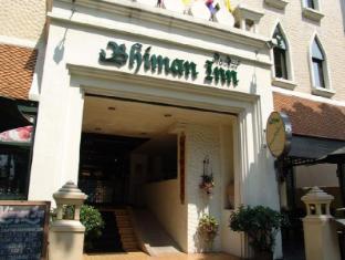Bhiman Inn Hotel - Bangkok