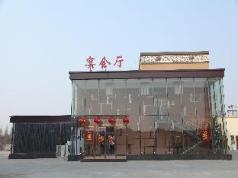 Qingdao Jinzhongtai Hotel, Qingdao