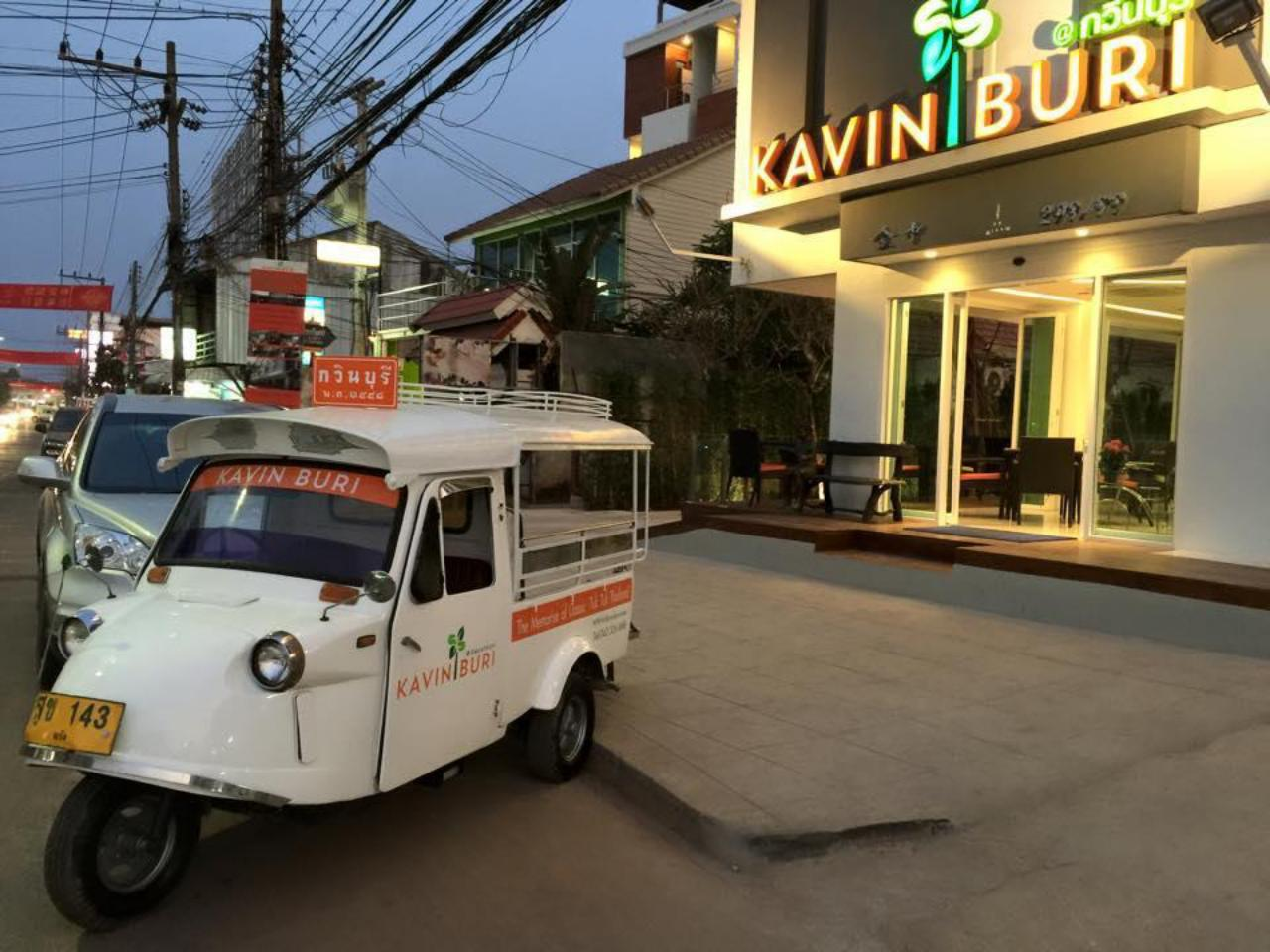 โรงแรมกวินบุรี (Kavinburi Green Hotel)