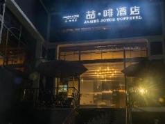 James Joyce Coffetel Hotel Guangzhou Tianhebei, Guangzhou