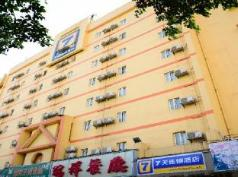 7 Days Inn Nanning Star Avenue Branch, Nanning