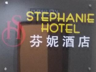 Stephanie Hotel
