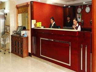 Jormand Hotel Apartments Dubaj - Recepcja