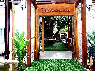 3b Boutique Bed & Breakfast Hotel 3 star PayPal hotel in Chiang Mai