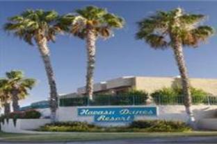 Havasu Dunes Resort