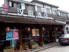 Hanting Hotel Hangzhou Westlake Longjing Road Branch, Hangzhou
