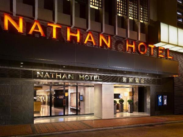 香港弥敦酒店 香港旅游 第1张