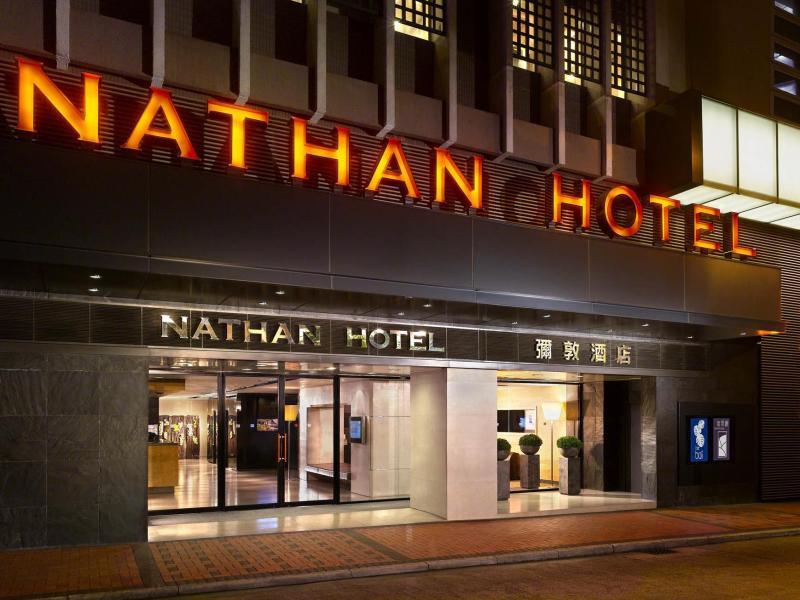 ネーザン ホテル
