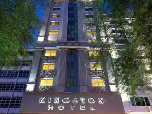 Kingston Hotel Ho Chi Minh City - Surroundings