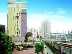 Jian Li Harmony Hotel, Guangzhou