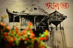 Happy Dragon.Alley Hotel, Beijing