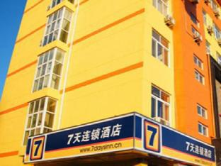 7 Days Inn Nanchang North Train Station Square