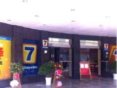7 Days Inn Nanchang Ba Yi Square Songbai Branch, Nanchang
