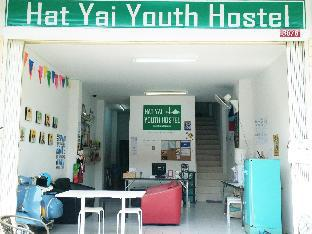 ハットヤイ ユース ホステル Hat Yai Youth Hostel