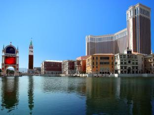 The Venetian Macao Resort Hotel Macau - Exterior