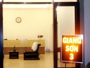 Giang Son 3 Hotel