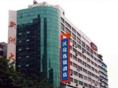 Hanting Hotel Chongqing Nanping Walkway Branch, Chongqing