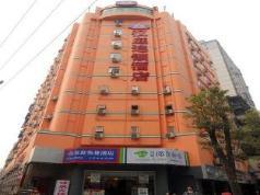 Hanting Hotel Chongqing Shapingba Branch, Chongqing