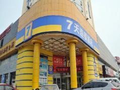 7 Days Inn Zibo Zhou Village Gushangcheng Street Branch, Zibo