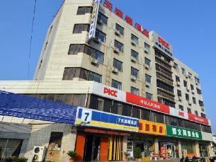 7 Days Inn Yantai University Branch