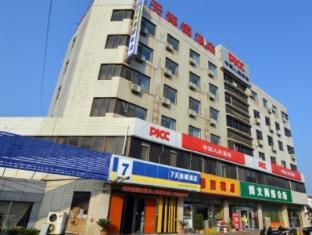 7 Days Inn Yantai University Branch - Yantai