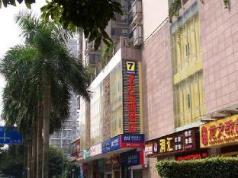 7 Days Inn Shenzhen University  Branch, Shenzhen
