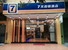 7 Days Inn Foshan Dongfang Plaza Wal-Mart Branch, Foshan
