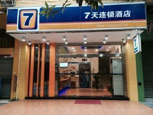 7 Days Inn Foshan Dongfang Plaza Wal-Mart Branch
