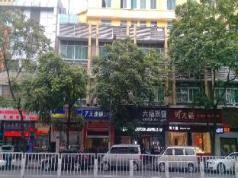 7 Days Inn Dongguan Humen Yellow River Fashion Store 2nd Branch, Dongguan