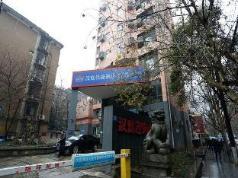 Hanting Hotel Changsha Renmin Mid Road Branch, Changsha