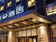 Taiyuan Atour Hotel, Taiyuan